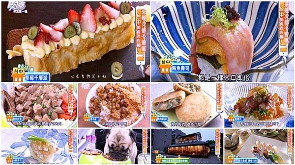 20160523 食尚玩家 台中美食百百種!來幾次都不會膩!