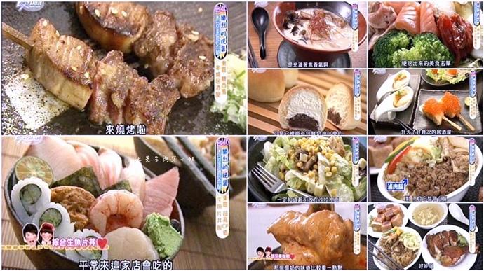20160601 食尚玩家 樂烈的逆襲!台北 口袋美食名單!