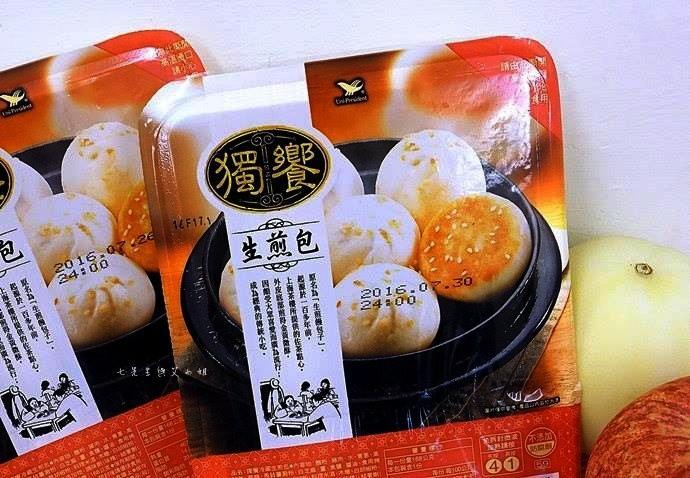 獨饗生煎包-2