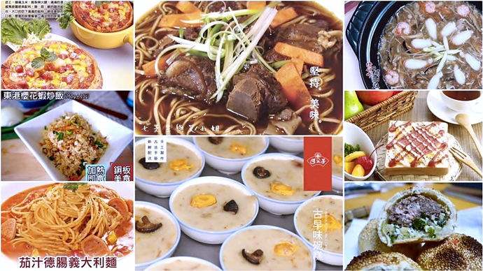 20160830 上班這黨事 超夯的團購銅板美食 吃到爽又能省荷包?!