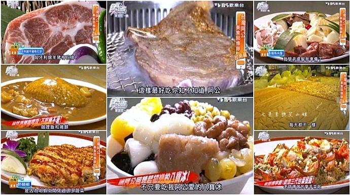 20160919 食尚玩家 台灣阿公美食回憶錄-台南篇
