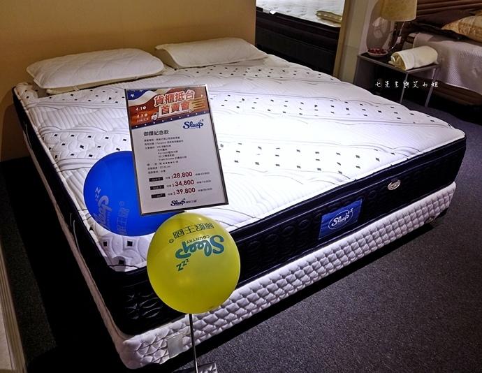 40 睡眠王國 Sleep Country 美國席夢思名床2萬有找 貨櫃抵台首賣會.JPG