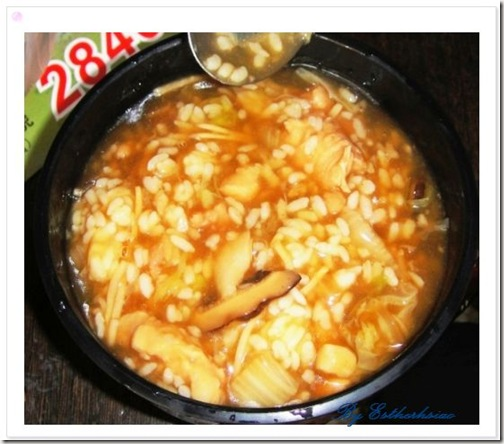 嘉義香菇肉羹3