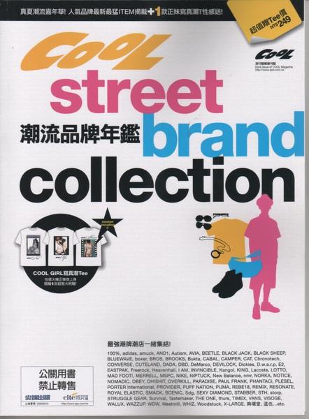 2009年鑑封面.jpg