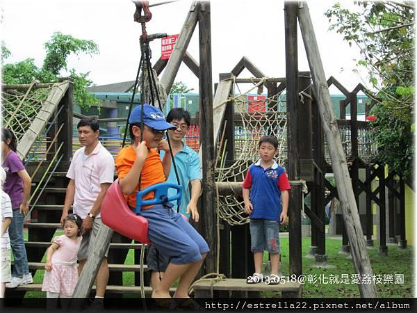 2013.0518彰化就是愛荔枝園12