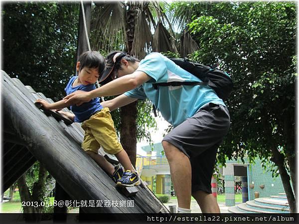 2013.0518彰化就是愛荔枝園11