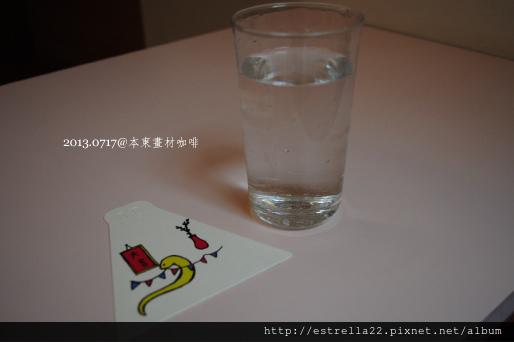 2013.0717@本東畫材咖啡2.jpg