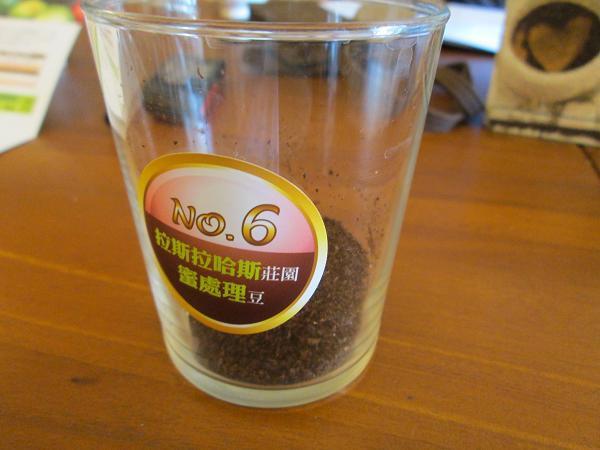2013.1031@菲米咖啡5