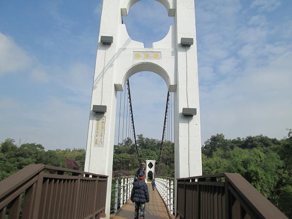 2013.1221@彰化華陽公園+禾家牧場9