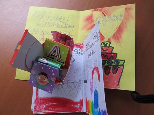 2014.0511@寛送的卡片和驚喜盒2
