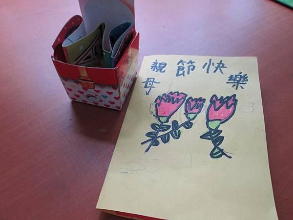 2014.0511@寛送的卡片和驚喜盒1