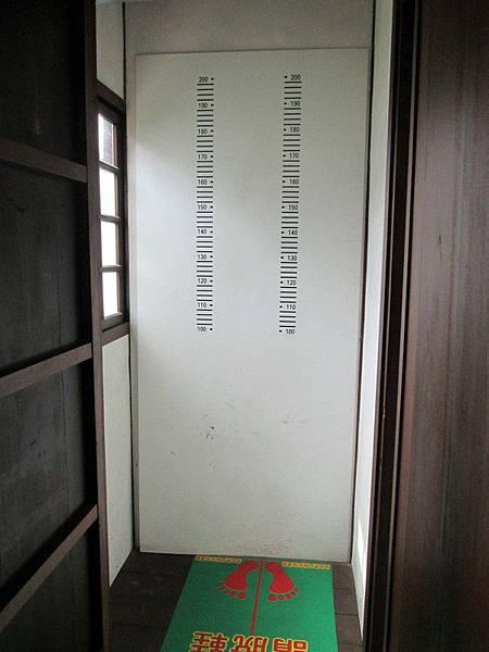 IMG_8038.JPG