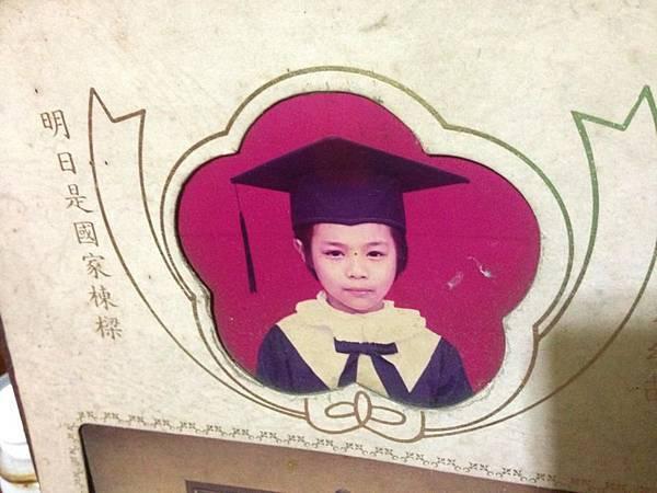 幼稚園畢業