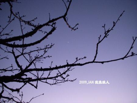 DSCN0642.JPG