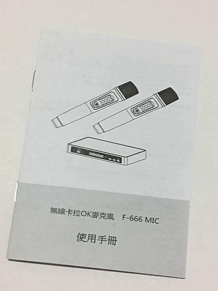 RainbowF666MIC無線麥克風 (6).jpg
