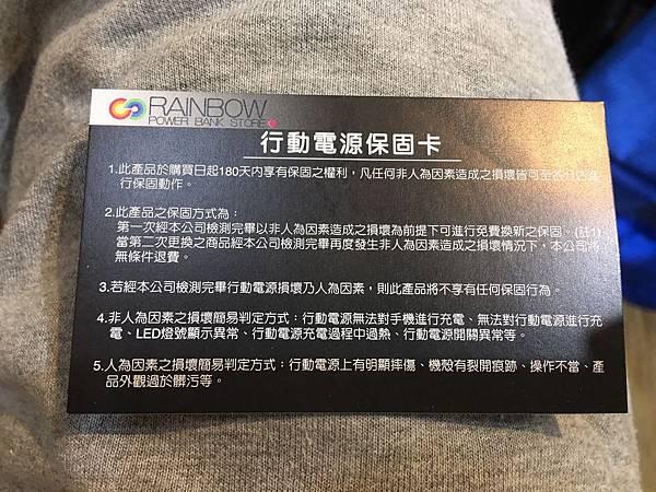 RainbowF666MIC無線麥克風 (14).jpg