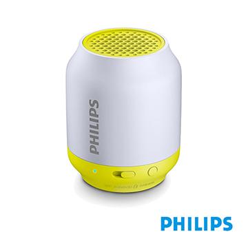 PHILIPS BT50L藍芽喇叭推薦, 喇叭推薦,無線喇叭, Bose SoundLink Mini II,UEBOOM2,Rainbow R1,Rainbow R2,