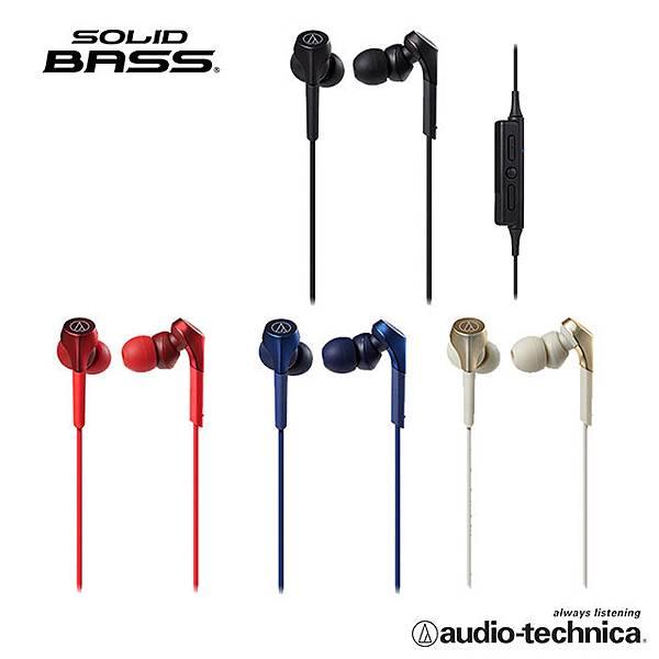 audio-technica運動有線藍牙耳機.jpg