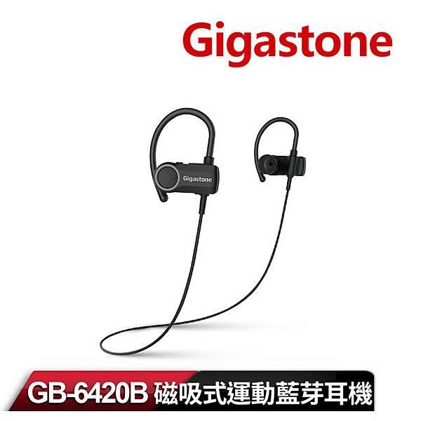 Gigastone運動有線藍牙耳機.jpg
