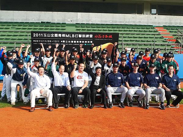 2011玉山全國青棒MLB打擊訓練營開訓.JPG