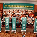曹佑寧和選手代表宣示精神標語