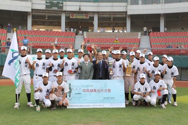 台南市抱走第一個玉山盃冠軍.JPG
