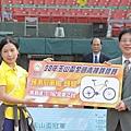 還有一位也獲得頭獎美利達腳踏車喔!