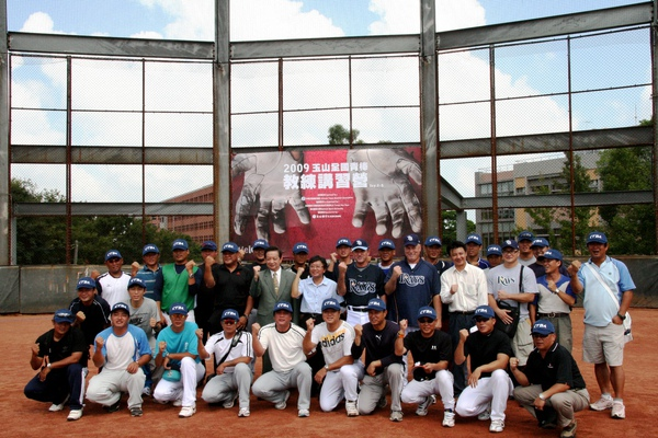 玉山全國青棒教練講習營由中華棒協與玉山銀行共同邀請大聯盟光芒球團教練蒞臨指導
