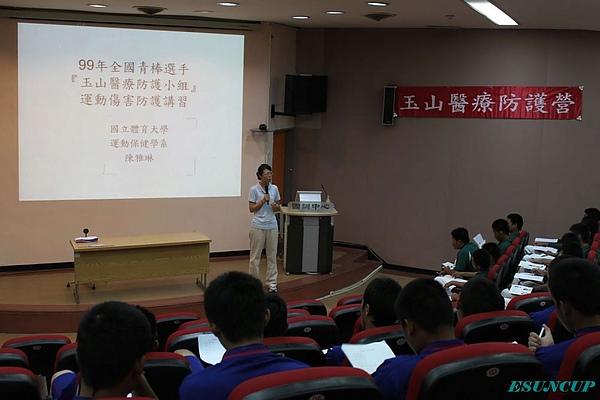 陳雅琳講師為世青中華隊及高苑工商選手進行講習.JPG