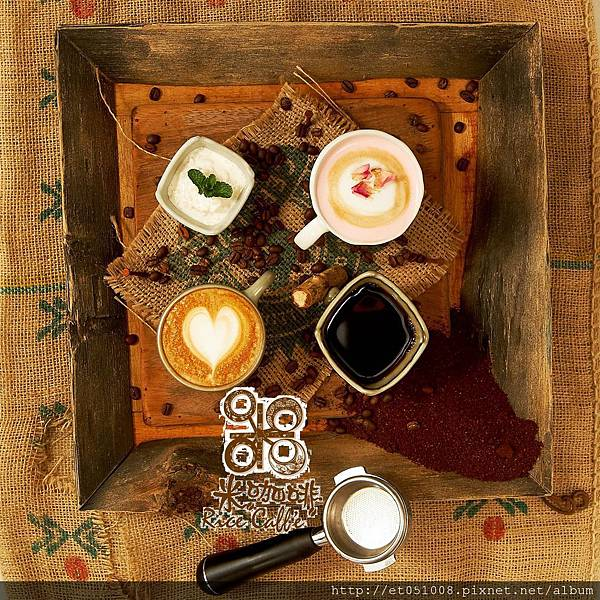 米咖啡的四環圖