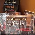 咖啡雜誌-7~8月號