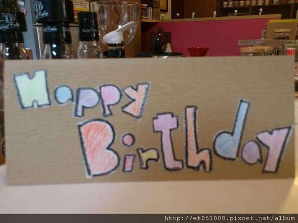 【Rice Caff'e 米咖啡】阿憲的慶祝卡片