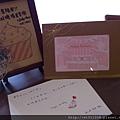 【Rice Caff'e 米咖啡】兔兔、喵小喵、維尼的祝福