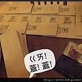 【Rice Caff'e 米咖啡】蓋印章