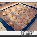 【Rice Caff'e 米咖啡】20120306經典小甜(圓)餅