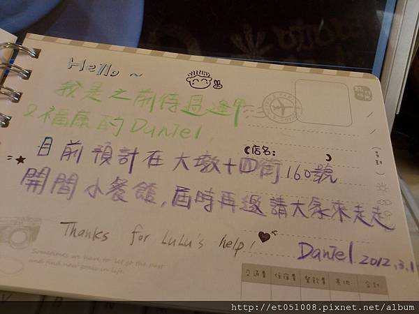 【Rice Caffe' 米咖啡】逢甲、福康-Daniel