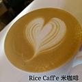 【Rice Caff'e 米咖啡】熱拿鐵系列