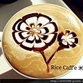 【Rice Caff'e 米咖啡】熱摩卡