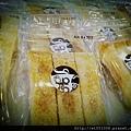 【Rice Caff'e 米咖啡】土司棒