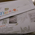 【Rice Caff'e 米咖啡】2012.08米事