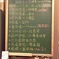 2012.10.18.最新單品豆單