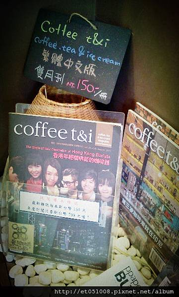 咖啡雜誌-10~11月號