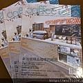 咖啡雜誌-3~4月號