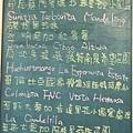 【Rice Caff'e 米咖啡】2013.01.02最新單品