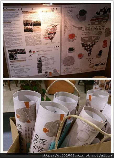 【Rice Caff'e 米咖啡】送海報去