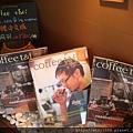 咖啡雜誌-5~6月號