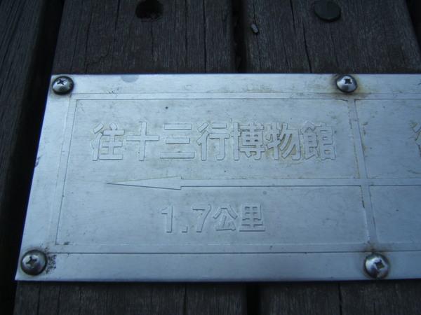 DSCF5947.JPG