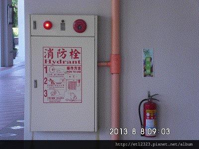 虎尾春子幼稚園(Spring Kid)環境介紹--消防設施
