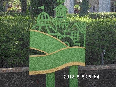 雲林縣虎尾春子幼稚園(Spring Kid)--春子的環境介紹(照片超多) 學費 收費 註冊費 月費