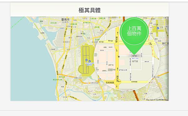 maps.me pro版離線地圖a1